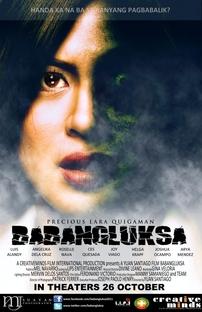 Babangluksa - Poster / Capa / Cartaz - Oficial 1