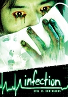 Infecção (Kansen)