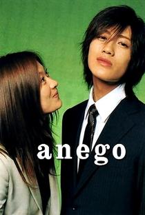 Anego Special - Poster / Capa / Cartaz - Oficial 1