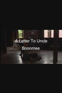 Uma Carta Para o Tio Boonmee - Poster / Capa / Cartaz - Oficial 3