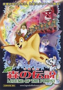 Mori no Densetsu - Poster / Capa / Cartaz - Oficial 2