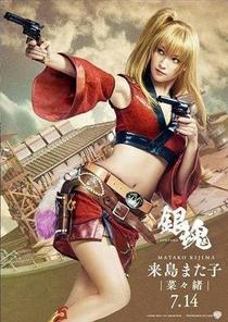 Gintama - Poster / Capa / Cartaz - Oficial 8