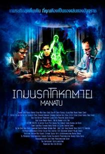 Manatu - O Jogo Mortal - Poster / Capa / Cartaz - Oficial 1