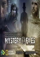 Arquivos Confidenciais  (Mystery Files - Joana Darc)