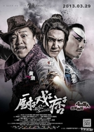 The Chef, the Actor, the Scoundrel (Chu zi Xi zi Pi zi)