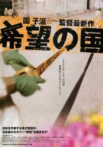 A Terra da Esperança - Poster / Capa / Cartaz - Oficial 4