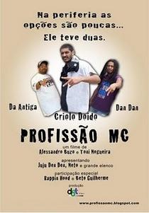 Profissão MC - Poster / Capa / Cartaz - Oficial 1