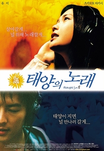 Midnight Sun - Poster / Capa / Cartaz - Oficial 5
