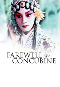 Adeus, Minha Concubina - Poster / Capa / Cartaz - Oficial 12