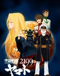 Yamato 2199 - Poster / Capa / Cartaz - Oficial 1