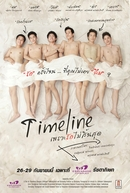 Timeline (Timeline)