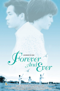 Forever and Ever - Poster / Capa / Cartaz - Oficial 3