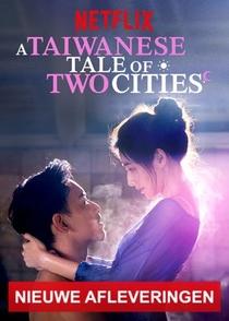 Um Conto Taiwanês de Duas Cidades - Poster / Capa / Cartaz - Oficial 1