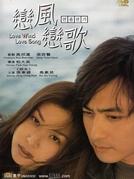 Love Wind Love Song (Yeonpung yeonga)