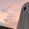 A Ghost Story | Resenha - Meta Galaxia