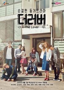 The Lover - Poster / Capa / Cartaz - Oficial 1