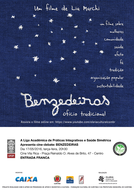 Benzedeiras - Ofício Tradicional (Benzedeiras - Ofício Tradicional)