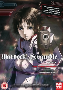 Mardock Scramble: The Third Exhaust - Poster / Capa / Cartaz - Oficial 1