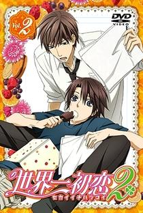 Sekaiichi Hatsukoi (2ª Temporada) - Poster / Capa / Cartaz - Oficial 12