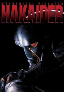Mechanical Violator Hakaider - Poster / Capa / Cartaz - Oficial 1