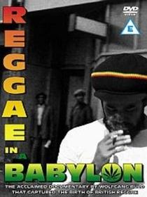 Reggae na Babilônia - Poster / Capa / Cartaz - Oficial 1