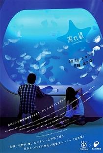 Nagareboshi - Poster / Capa / Cartaz - Oficial 1