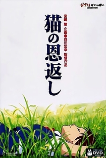 O Reino dos Gatos - Poster / Capa / Cartaz - Oficial 1
