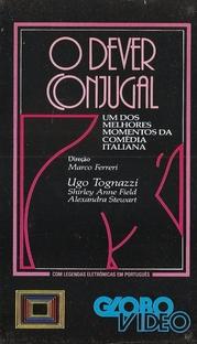 Marcha Nupcial - Poster / Capa / Cartaz - Oficial 2
