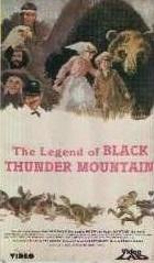 A Lenda da Montanha Encantada - Poster / Capa / Cartaz - Oficial 2