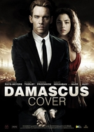 Damascus Cover (Damascus Cover)