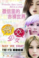 May We Chat (Mei Gaau Siu Nui)