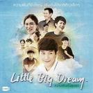 Little Big Dream (Little Big Dream ความฝันอันสูงสุด)