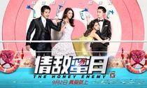 Honey Enemy - Poster / Capa / Cartaz - Oficial 16