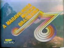 A Maravilhosa musica popular Brasileria 1981-???? - Poster / Capa / Cartaz - Oficial 1