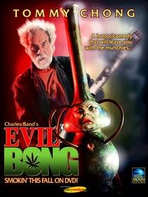 Evil Bong  - Poster / Capa / Cartaz - Oficial 1