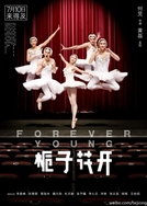 Forever Young (Zhi zi hua kai)