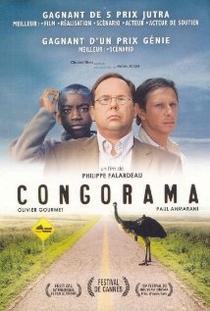 Congorama - Poster / Capa / Cartaz - Oficial 1