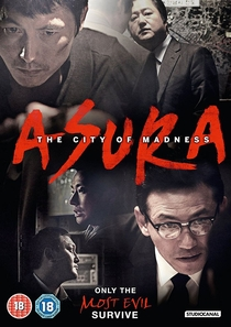 Asura: The City of Madness - Poster / Capa / Cartaz - Oficial 10