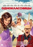 The Classmates (Odnoklassnitsy)