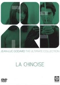 A Chinesa - Poster / Capa / Cartaz - Oficial 3