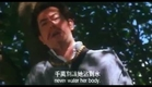 The Demon's Baby - 猛鬼食人胎 (1998) Full Movie