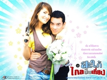 Underdeveloped Daughter-in-law  - Poster / Capa / Cartaz - Oficial 2