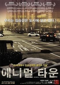Animal Town - Poster / Capa / Cartaz - Oficial 2