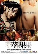 Perdidos em Pequim (Ping Guo)
