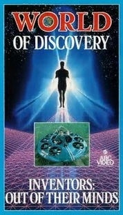 (ABC) Mundo da Descoberta - Poster / Capa / Cartaz - Oficial 25