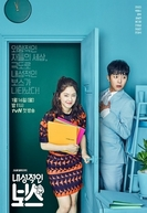 Introverted Boss (내성적인 보스 Also Known as: Sensitive Boss; Naeseongjeokin Boseu)