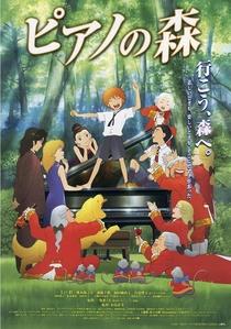 Piano no Mori - Poster / Capa / Cartaz - Oficial 7