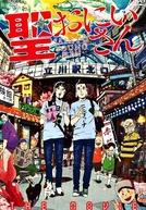 Saint☆Oniisan Movie