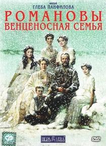 Os Romanov: Uma Família Imperial - Poster / Capa / Cartaz - Oficial 1