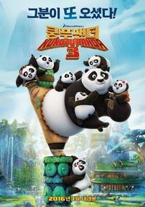 Kung Fu Panda 3 - Poster / Capa / Cartaz - Oficial 5